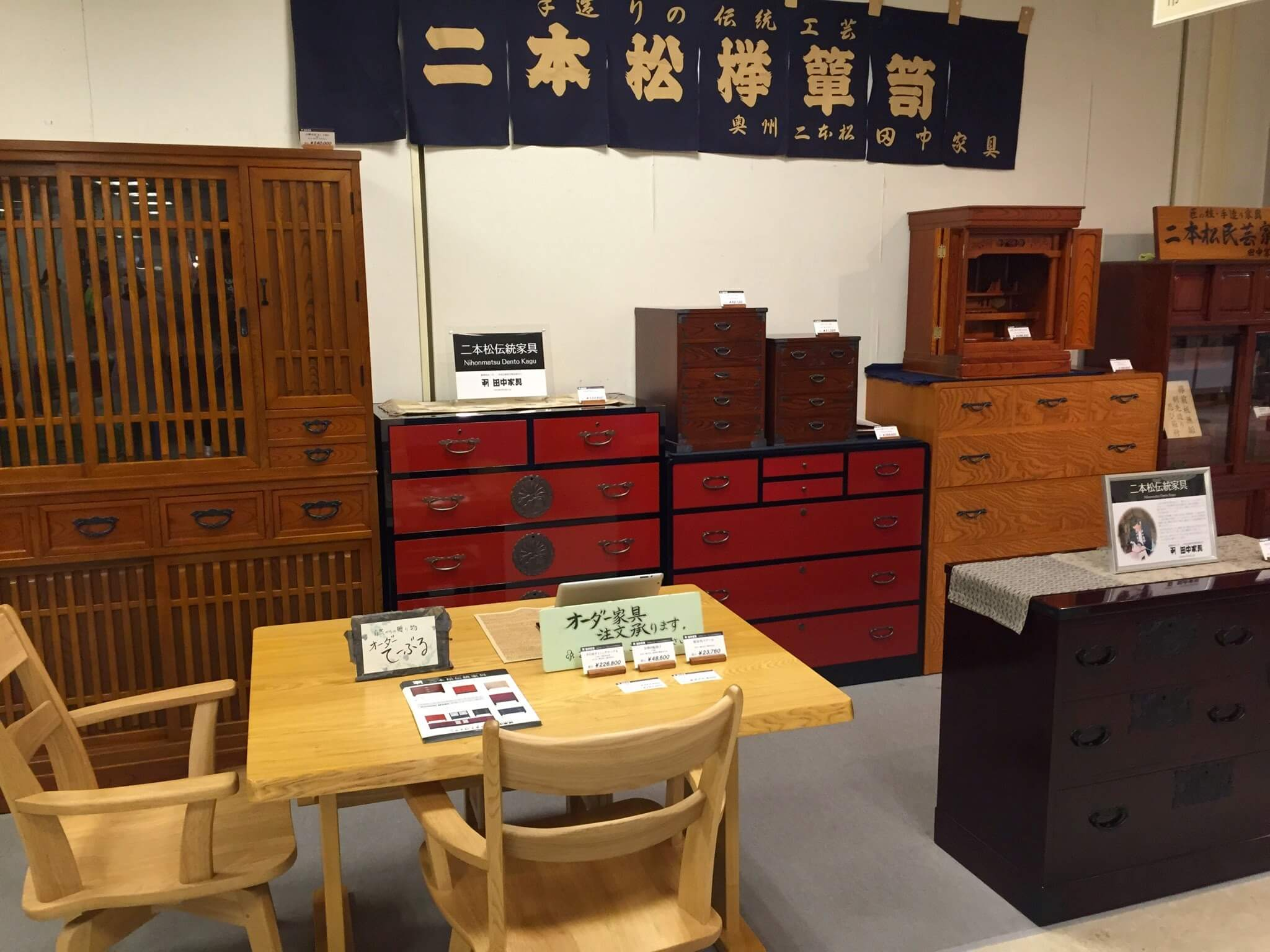 二本松伝統家具@うすい百貨店