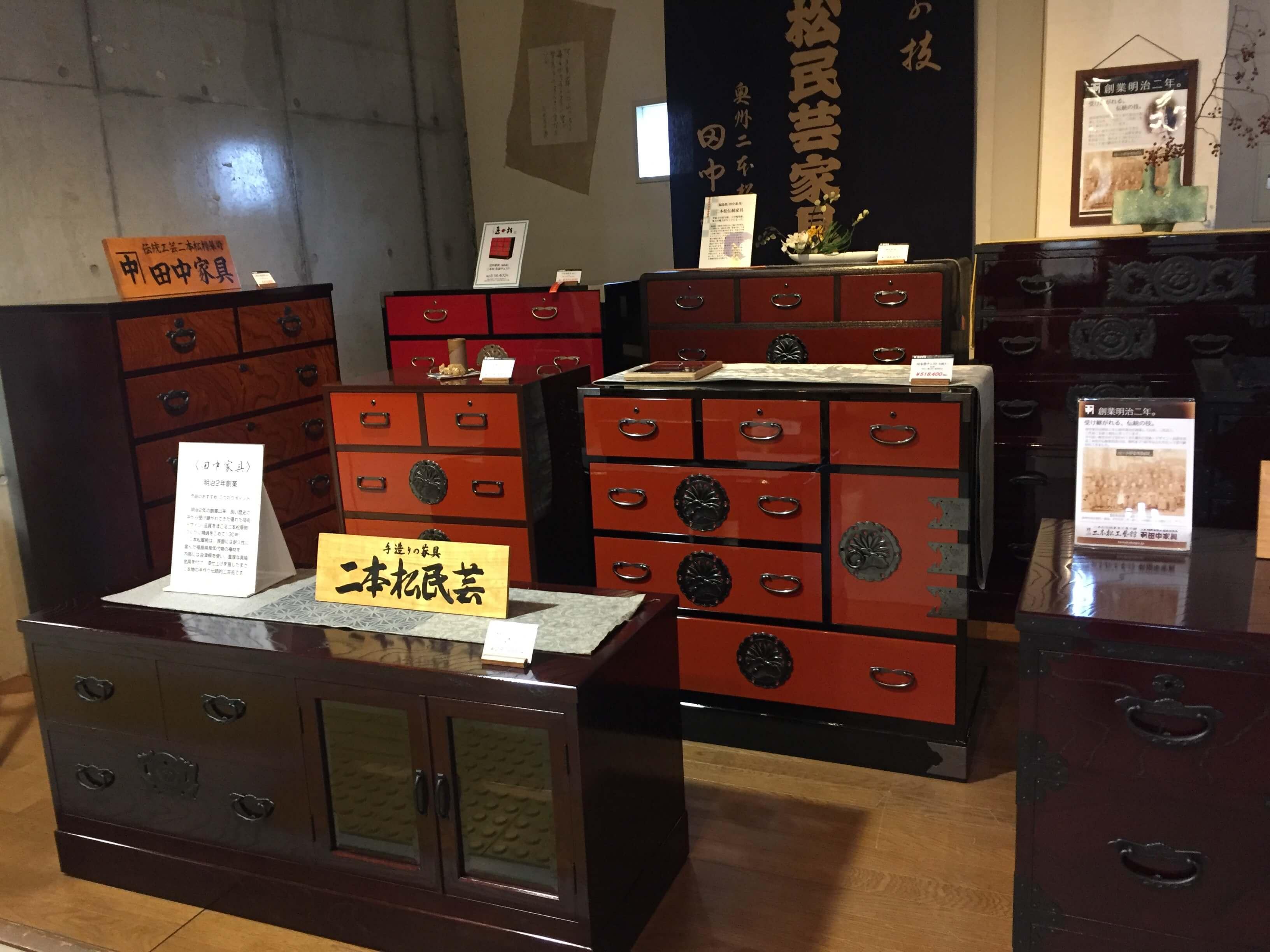 二本松伝統家具