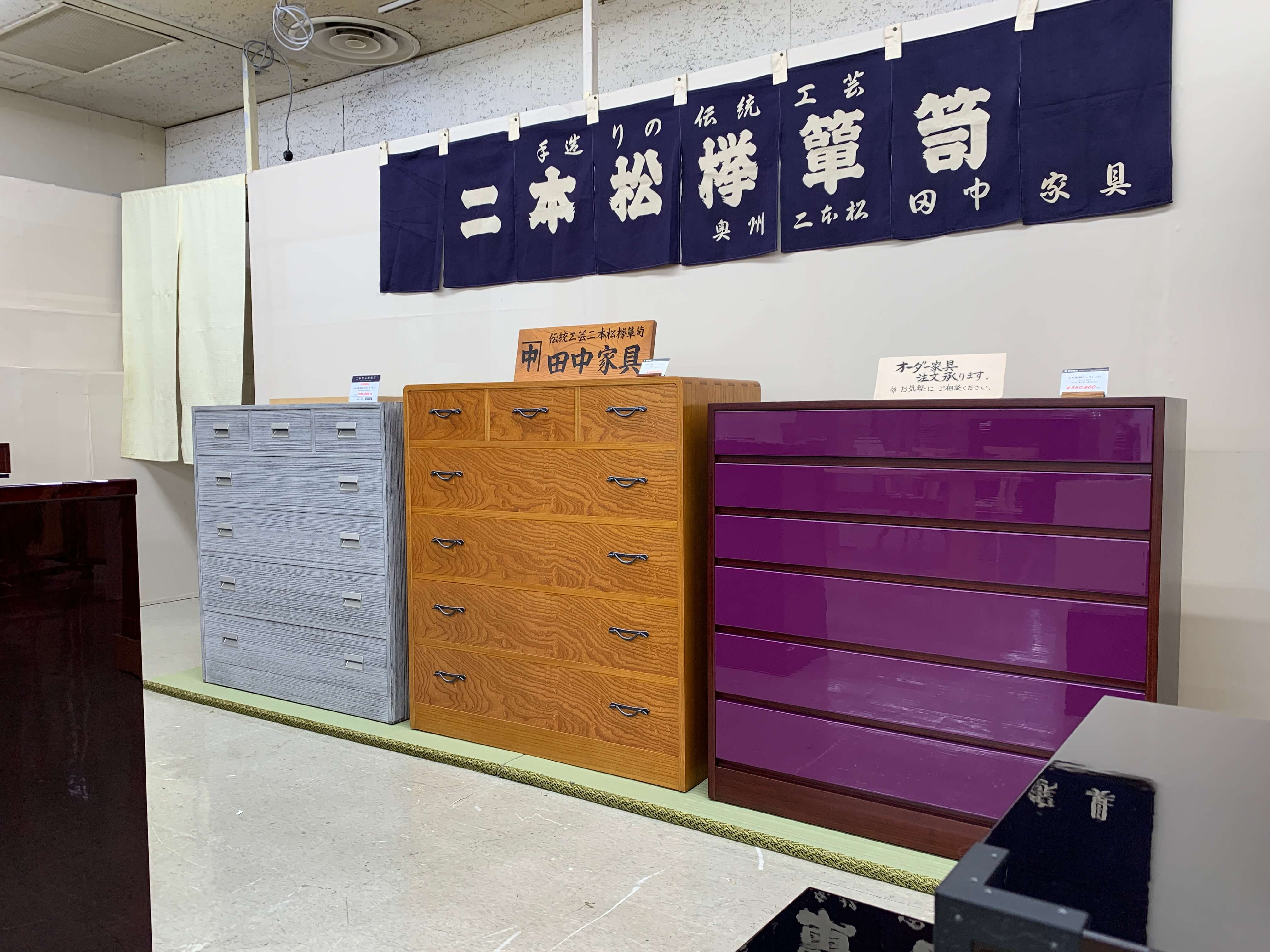 二本松伝統家具@中合福島店