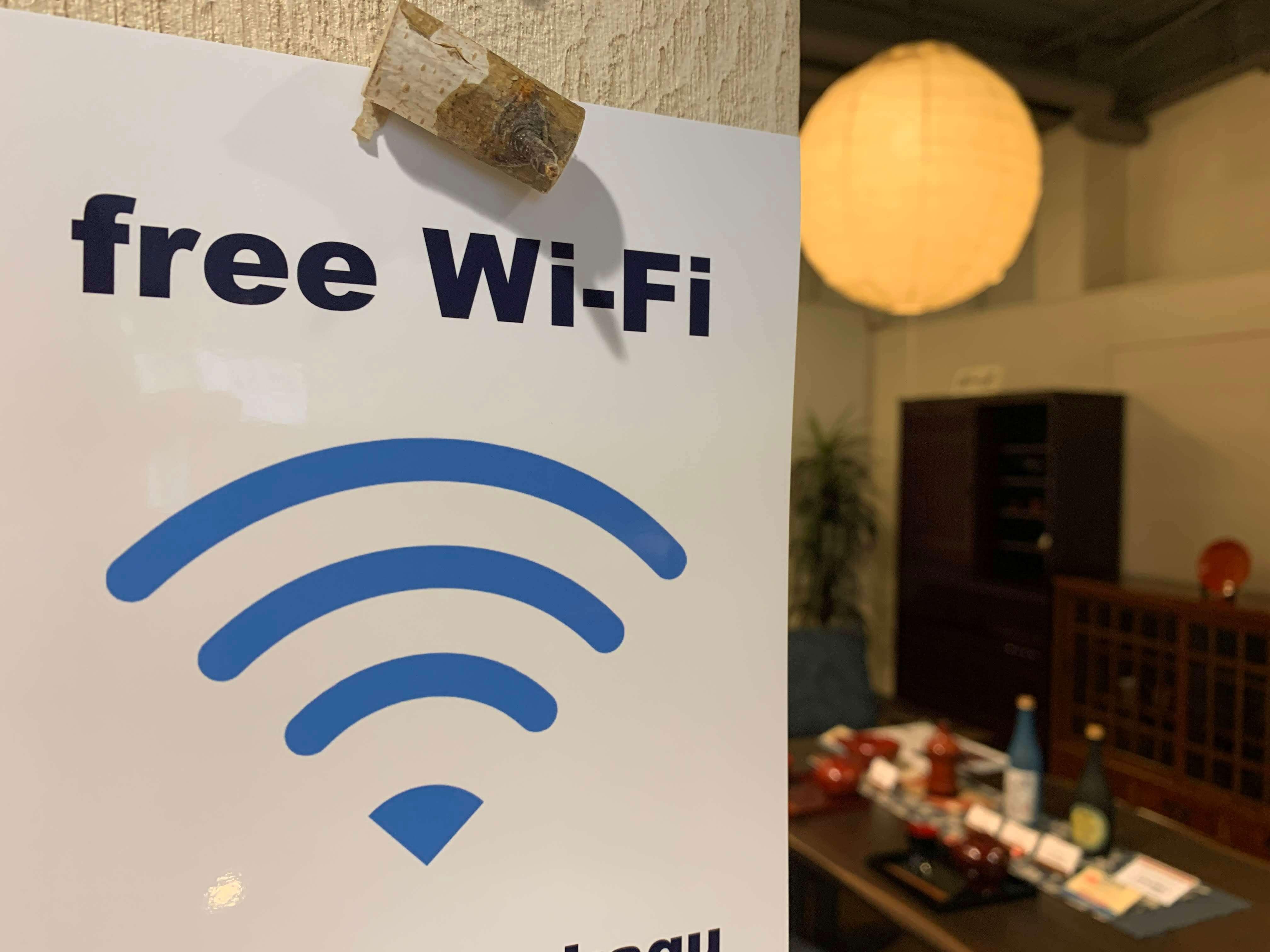 free wifi @二本松工藝舘