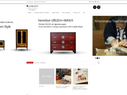 Nihonmatsu Craft Gallery Onlinestore