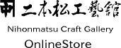 二本松工艺馆网络商店