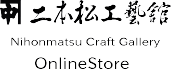 Nihonmatsu Craft Gallery Online Store