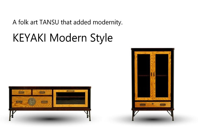 KEYAKI Modern Style