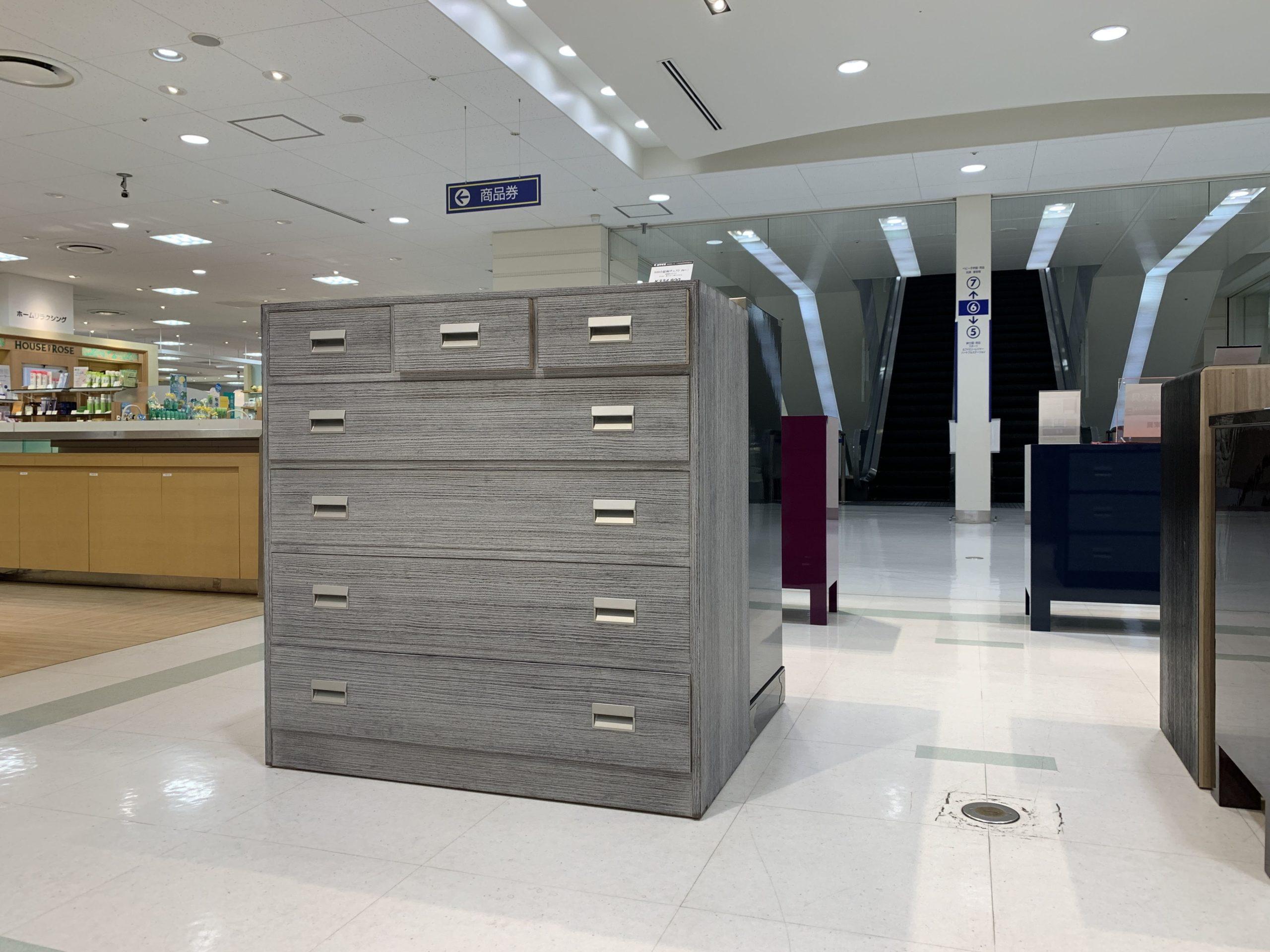 二本松伝統家具@伊勢丹立川店