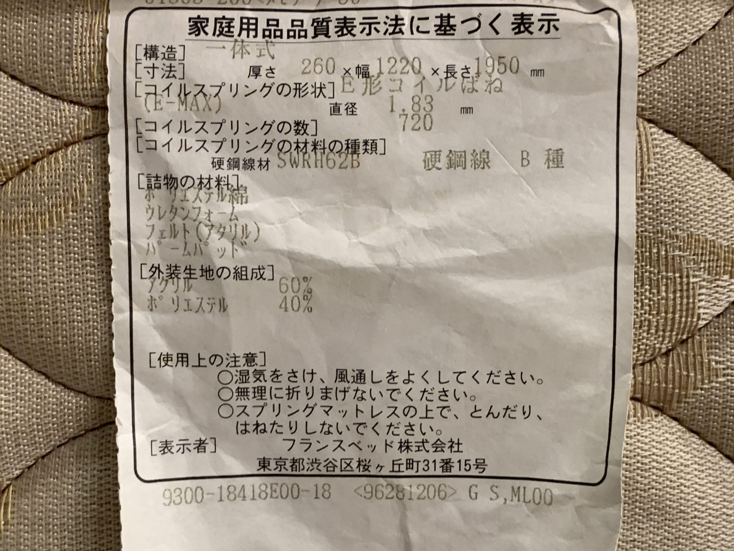 SS-FB-SSD2