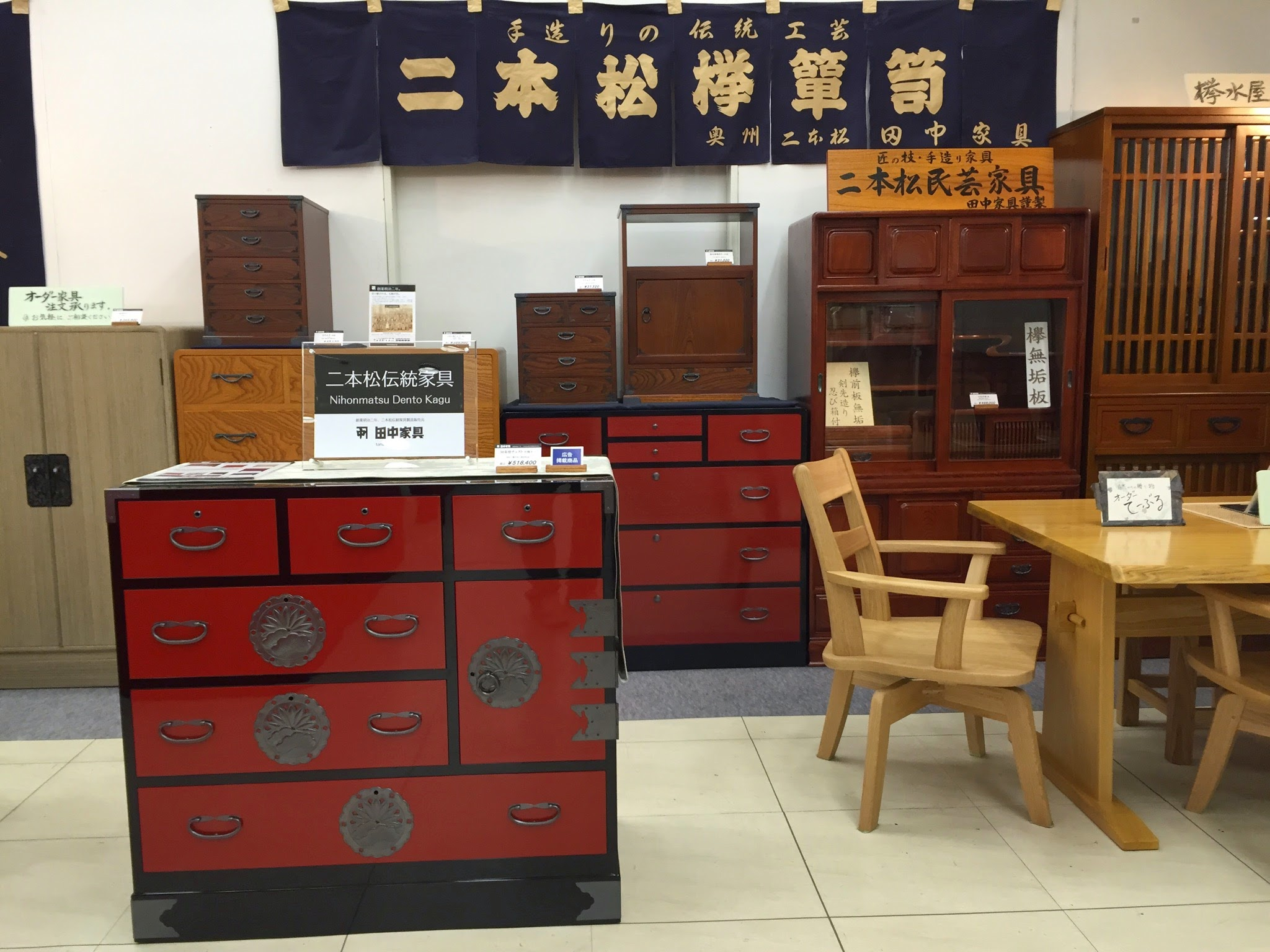 二本松伝統家具@名古屋栄三越