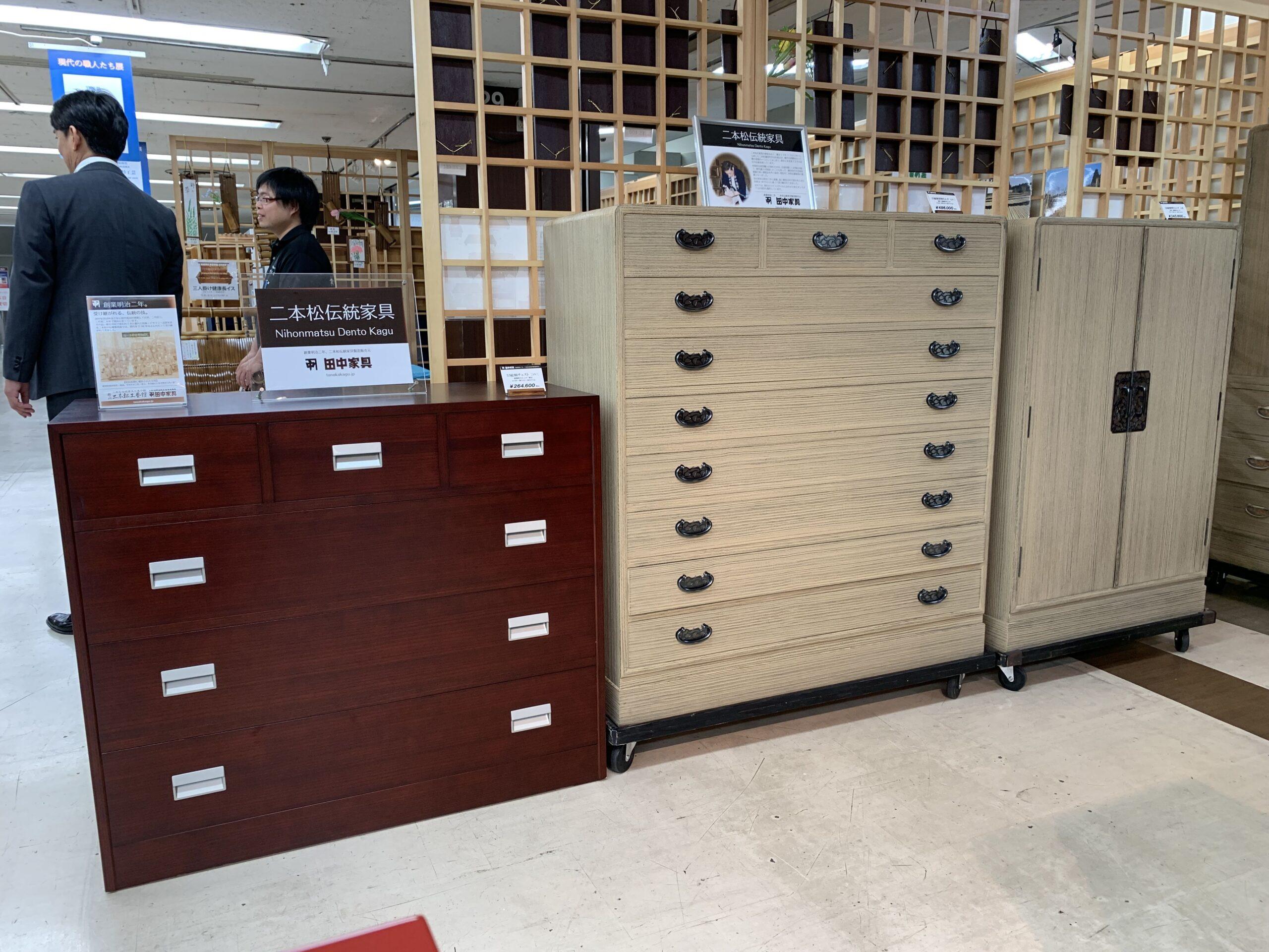 二本松伝統家具@横浜高島屋