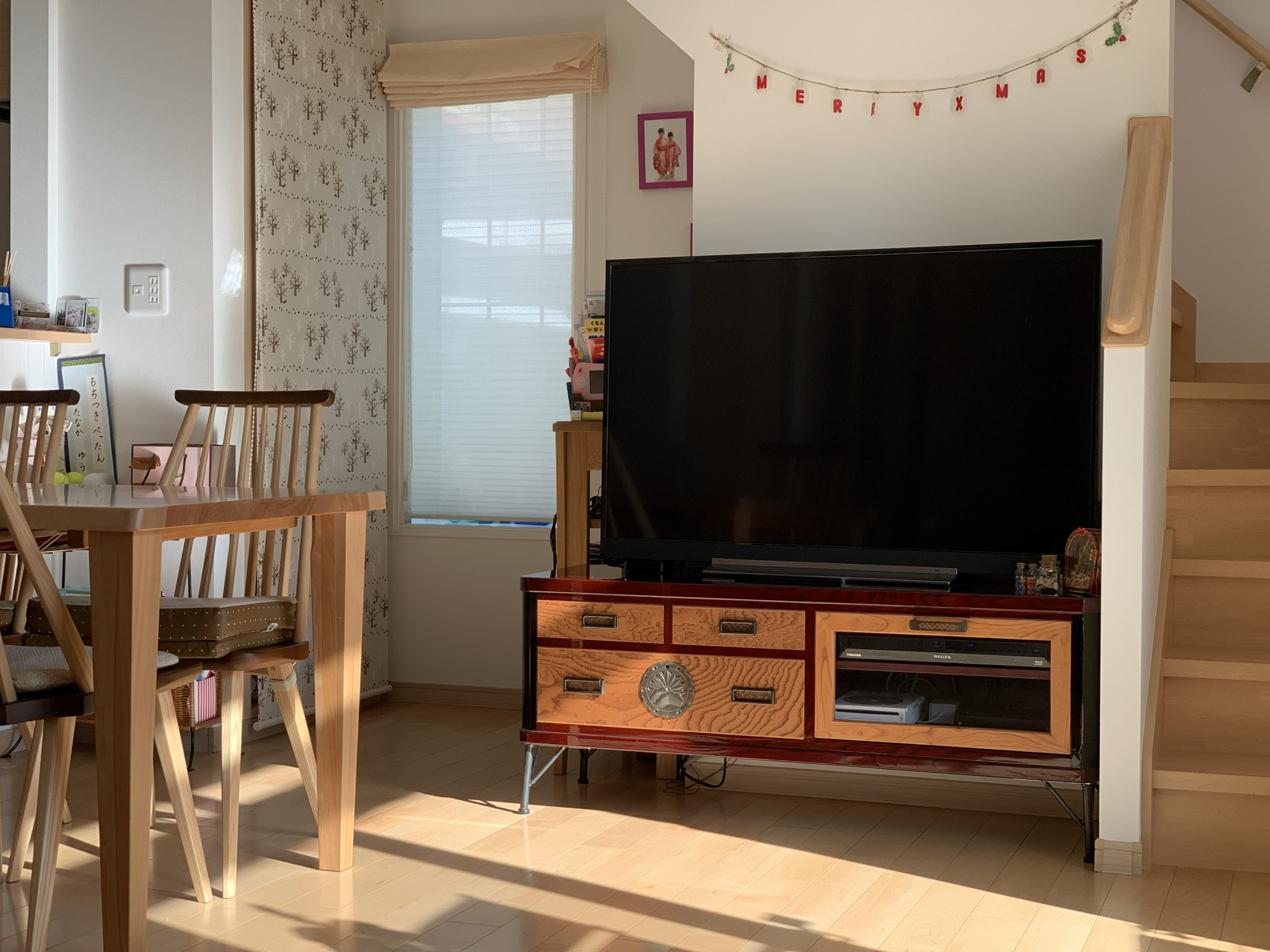 二本松伝統家具 欅ModernStyle テレビボード120